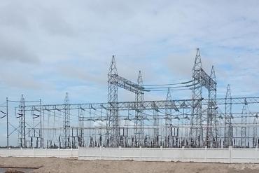 Trạm Biến áp 500kv Cầu Bông Củ Chi (500kv Substation Cu Chi)