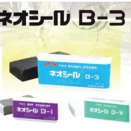 Đất sét B-3 Nhật bản (B3)