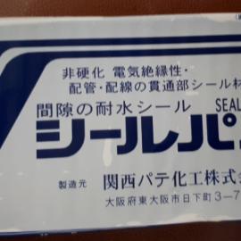 Đất sét A-4 Nhật bản (A4)